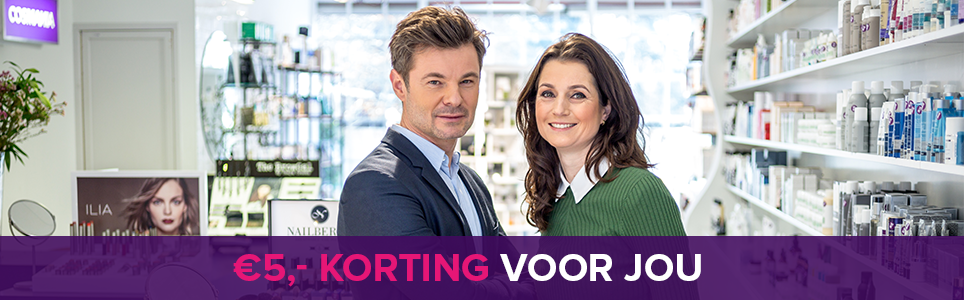 Cosmania: 5 korting op Paula's Choice, This Works, Living Proof en meer.