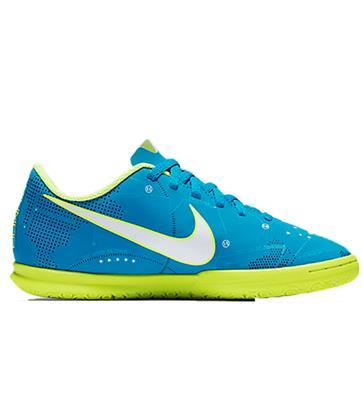 new arrival d52fc 7814d Nike JR MERCURIALX VRTX III NJR IC
