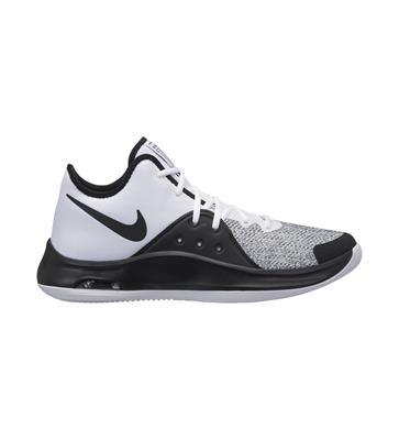 9b6a07ebf37 social media nos jeugdjournaal Nike AIR VERSITILE III