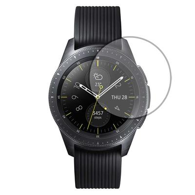Samsung Galaxy watch 42mm screen protector