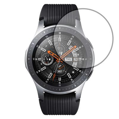 Samsung Galaxy watch 46mm screen protector