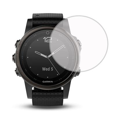 Garmin Fenix 5S screen protector