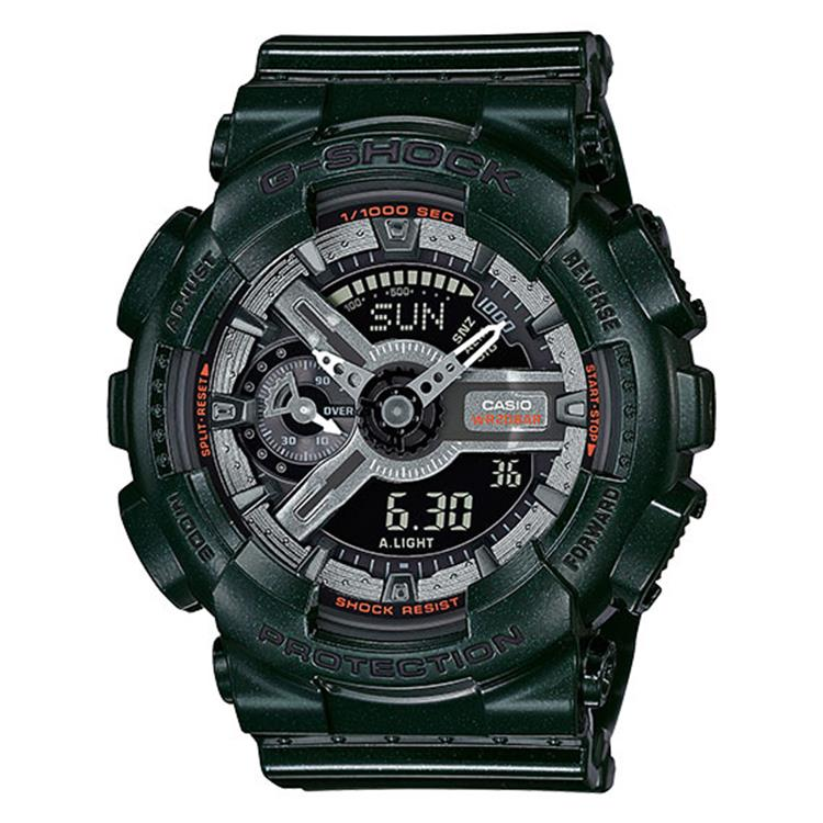 Casio G-Shock GMA-S110MC-3AER 'S' Series