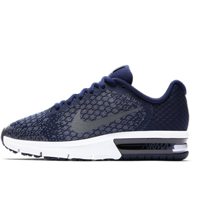 separation shoes 41a01 8876d Nike Air Max Sequent 2 (GS) Hardloopschoenen