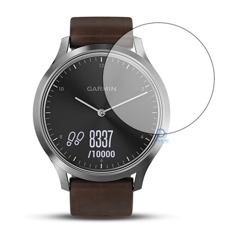 Garmin Vivomove screenprotector