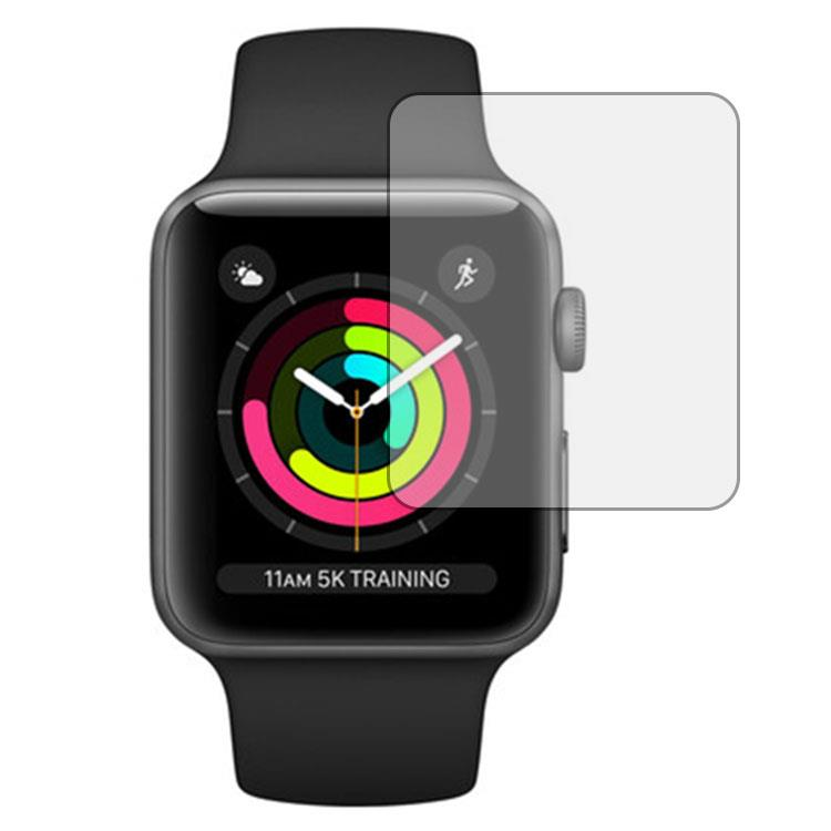 Apple Watch screenprotector - 38mm