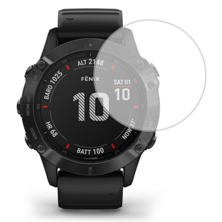 Garmin Fenix 6 screen protector