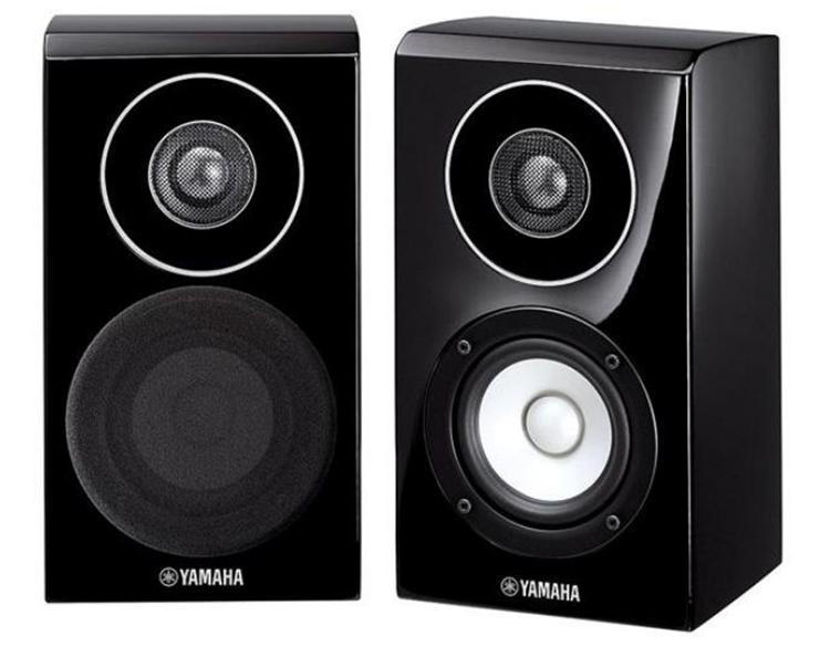 yamaha ns b700 boekenplank speaker