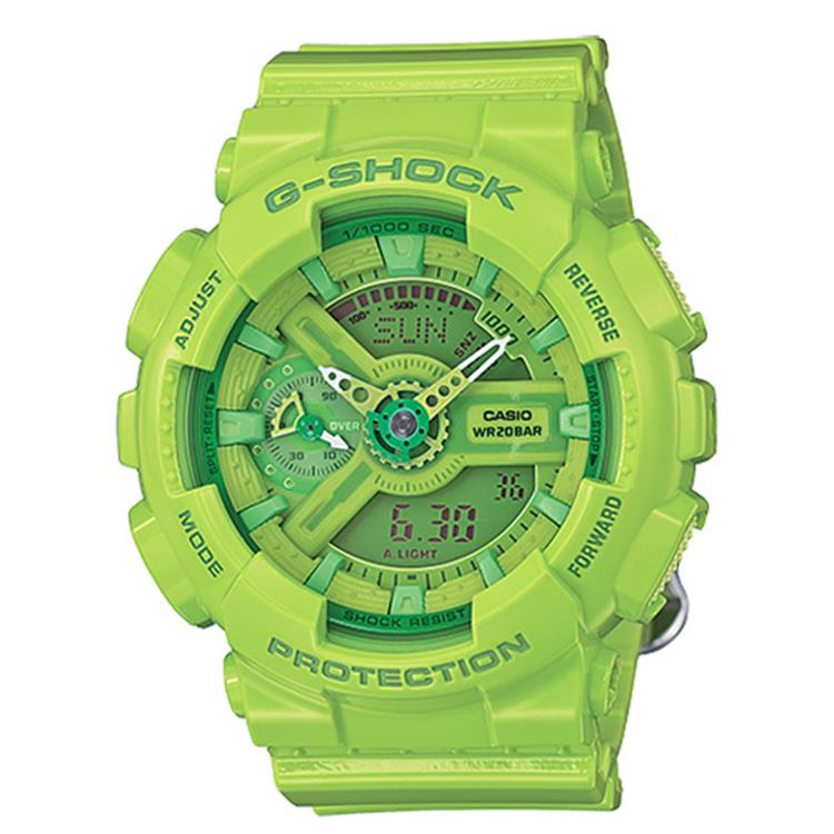 Casio G-Shock GMA-S110CC-3AER - Small