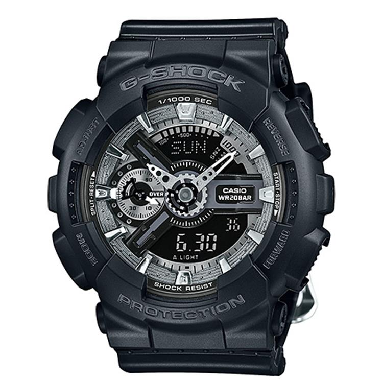 Casio G-Shock GMA-S110F-1AER - Small