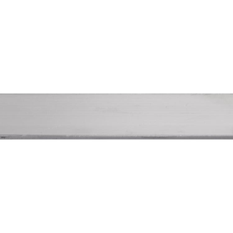 Afdekprofiel aluminium 2 x 25mm 200cm