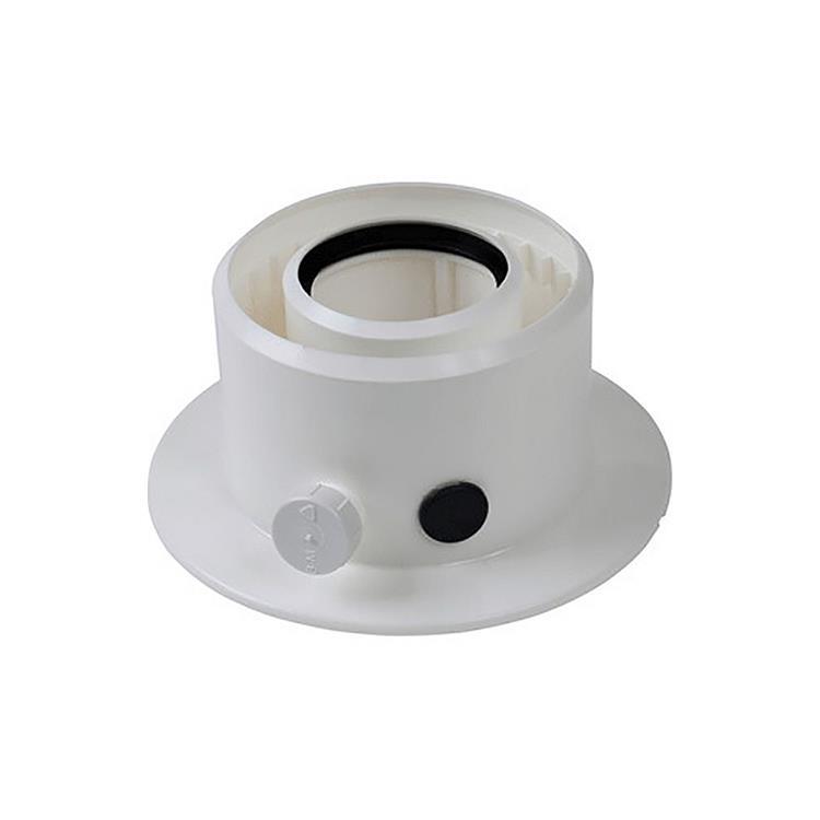 Nefit concentrische rookgasafvoer adapter 60/100 - 7746900061