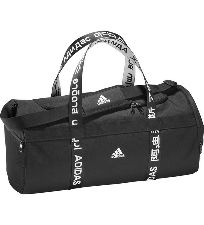 adidas 4ATHLTS DUFFEL M Sporttas