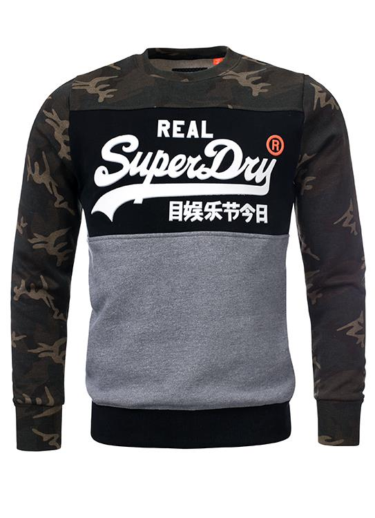 Superdy Sweater Camo